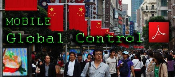 """– EHS TV News Alert : """"Global control"""" en temps réel de 17 millions d'habitants de Pékin"""